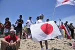 Team Japan. Credit:ISA / Rommel Gonzalez